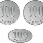 平成28年グラデ100円色々