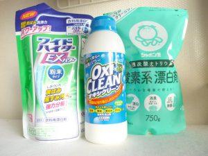 加齢臭と戦う洗濯法   ハナの洗濯ラボノート